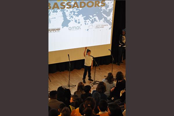 William Davis Primary School solo performance